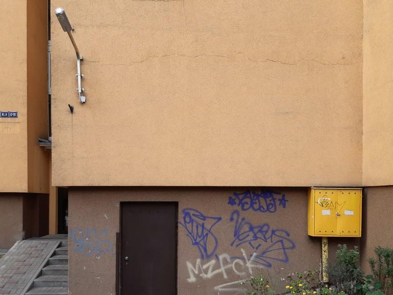 Inspiracje 02, Mokotów, Warszawa / Mokotów, Warsaw